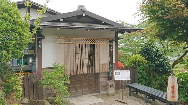 asikaga-DSC_1401.JPG