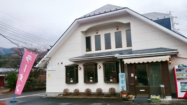 tpn-akashi_01.JPG