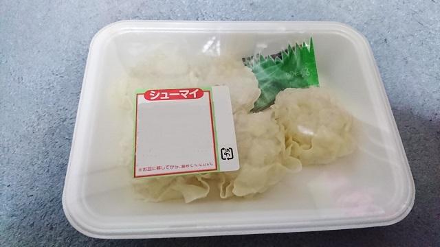 ashikaga-syu03.JPG