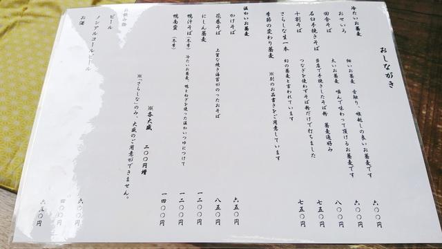 asikaga-DSC_1405.JPG