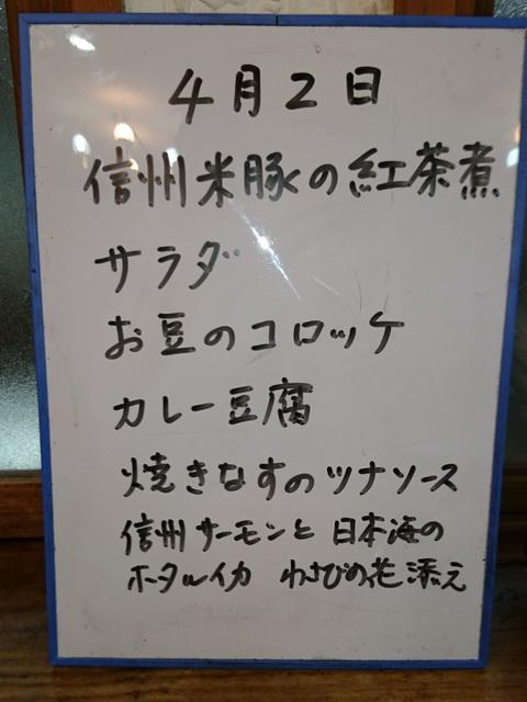 csangaku02.JPG