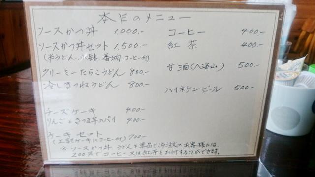 dms-20-07.JPG