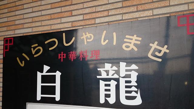 kn-02.JPG