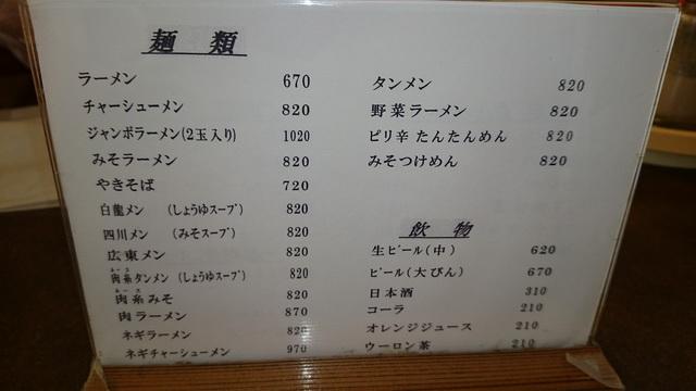 kn-04.JPG