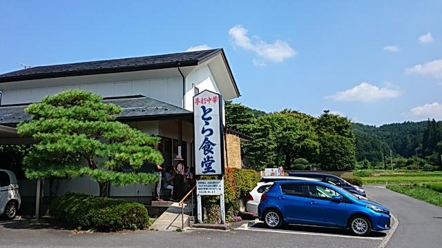 tora_01.JPG
