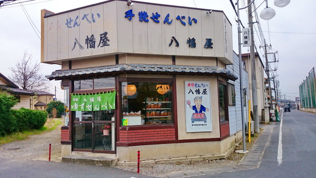 yu-teshimayuDSC_0004.JPG