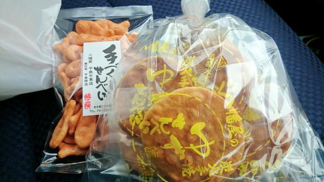 yu-teshimayuDSC_0006c.JPG