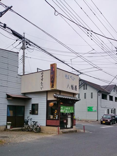 yu-teshimayuDSC_0008.JPG